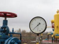 АМКУ требует снизить цены на отопление и горячую воду
