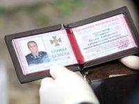 Суд продлил арест генерал-майору СБУ Шайтанову