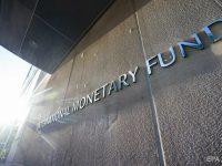 В МВФ подтвердили виртуальный визит миссии Фонда в Украину. Она начнет работу до конца месяца