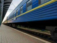 """Укрзалізниця"" с марта начнет повышать цены на железнодорожные билеты"