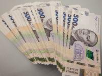 """""""Базируется на пяти факторах"""". Шмыгаль анонсировал повышение минимальной зарплаты до 6,5 тыс. грн"""