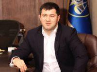 Верховный Суд отклонил иск Насирова к медику, дававшему в райсуде Киева показания о его здоровье