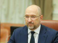 «Фамилия не играет роли». Шмыгаль заявил, что увольнение Коболева не повлияет на диалог Украины с Западом