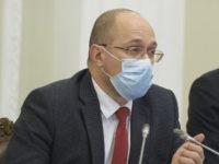 Украина может получить от Евросоюза €1,2 млрд макрофинансовой помощи – Шмыгаль
