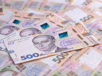 Нацбанк снизил курс гривны к евро