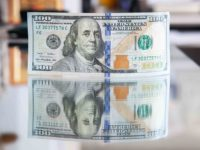Международные резервы Укаины в июле выросли на $0,3 млрд