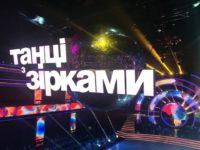 """13-й участник """"Танцев со звездами"""" передал эстафету Фреймут"""