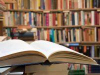 Пять новых гениальных книг, которые надо прочесть