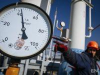 """""""Нафтогаз"""" в октябре поднял цену на газ для производителей тепла на 24%"""