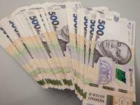 В августе средняя зарплата украинцев снизилась на 358 грн по сравнению с июлем – Госстат