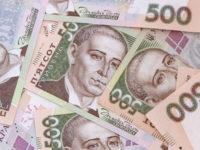 """По программе """"Доступные кредиты 5–7–9%"""" украинские банки выдали более 3,3 млрд грн – Офис президента"""