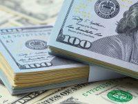 Международные резервы Украины в июле выросли на 2,1% – Нацбанк
