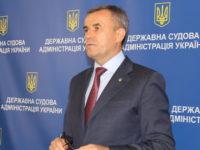 Дело о пленках из Окружного админсуда Киева. ВАКС избрал меру пресечения главе Госсудебной администрации