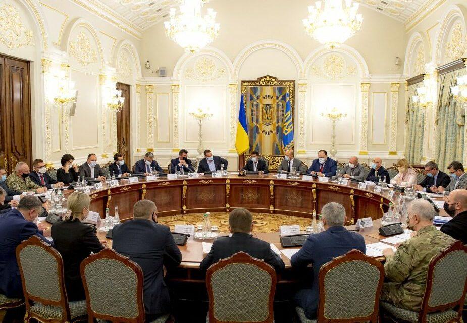 Зеленский своим указом увеличил штат СНБО и обновил его