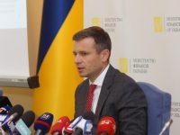 """""""Переговоры были сложными"""". Глава Минфина Украины сказал, что проект госбюджета на 2021 год согласован с МВФ"""