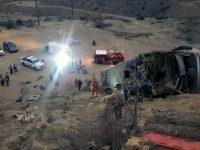 В Перу разбился автобус с рабочими, погибло почти 30 человек