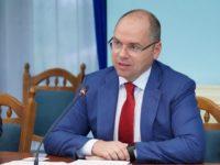 Степанов заявил о необходимости финансирования украинской медицины средствами не из госбюджета