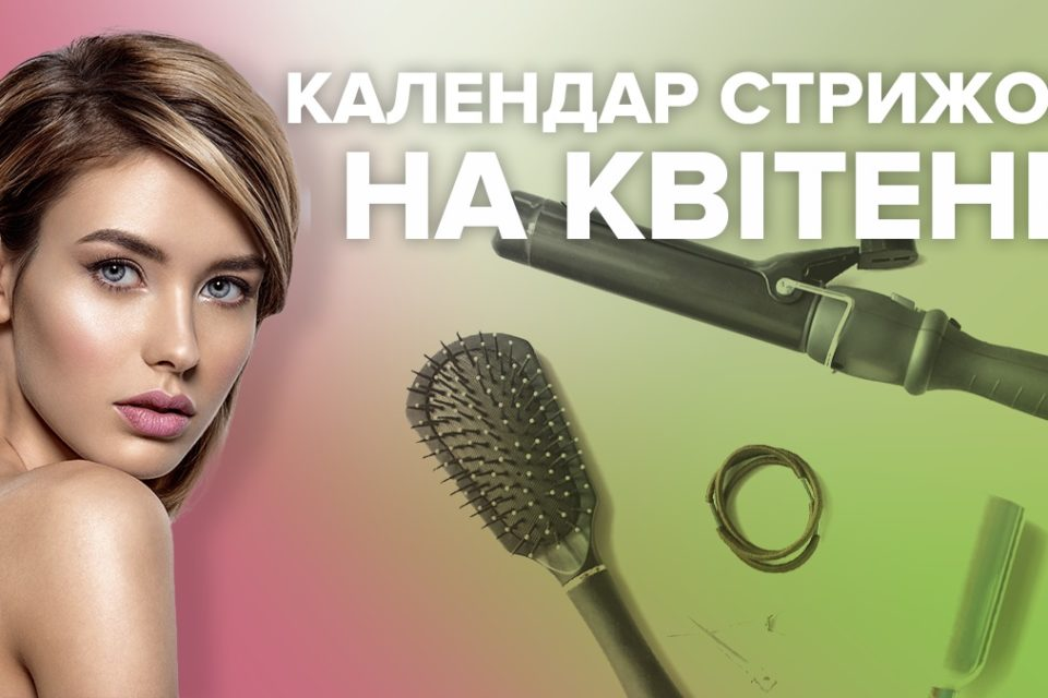Новости - cover